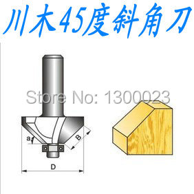 free shipping Woodworking Router Bits 45 Chamfer Bit  shank 1/2*1/4 1pc<br><br>Aliexpress