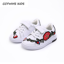 Buy CCTWINS KIDS 2017 Kid Fashion Baby Girl Children Genuine Leather Embroidered Sneaker Toddler Brand White Sport Flat F1905 for $24.80 in AliExpress store