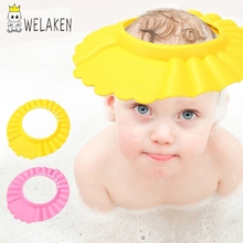 Adjustable Toddler Shower Cap Kids Bath Visor Hat Baby Care Protect Infant Shampoo Hair Wash Splash Baby Shampoo Cap(China)