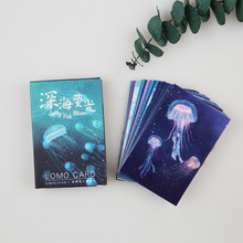 Jellyfish Pattern Paper Bookmark Card DIY Book Marks Message Cards Cute Stationery Office and School Supplies 80*52mm
