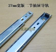 "1 pair 11.81"" Side Mount Ball Bearing Drawer Slides 1.06""width 33lb QC"