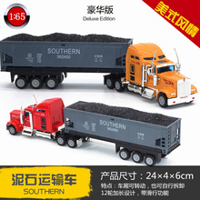 1:65 American Children's toy cars,Simulation model of alloy car,Alloy carrier/truck,Christmas gifts for children.(China)
