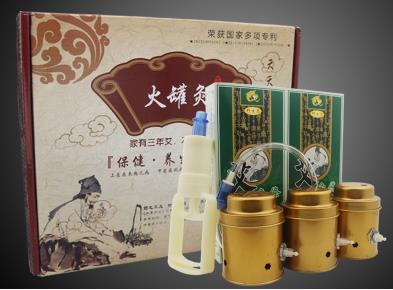 Moxibustion cupping appliance household pure copper vacuum suction type multi-function box moxibustion moxibustion with moxa con<br>