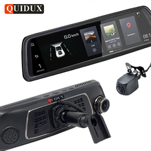 "QUIDUX 10"" IPS 4G Android Mirror Car DVR GPS Navigator 1080P Dual lens vehicle rearview mirror video camera ADAS with bracket(China)"
