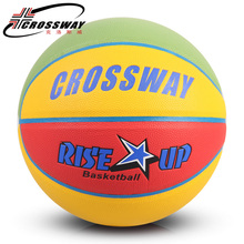CROSSWAY New Brand Women Basketball Balls LQ-661 High Quality PU Leather Outdoor Indoor Size 6 Basketball Ball with Needle+Bag(China)