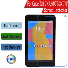 "5x Nano Soft Explosion-proof Film For Cube Talk 7X U51GT-C4 7.0"" Screen Protector (Not Tempered Glass)(China)"