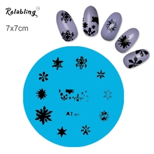 AT Series AT09 Snow Design Popular New Style Nail Art Stamp Stamping Image Template Plate Mold Gift