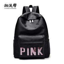 2017Fashionable quality waterproof nylon backpack female men and women safe backpack laptop computer bag teenage girl's backpack(China)
