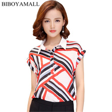 Buy BIBOYAMALL Women Blouses 2017 Casual Elegant Stripe OL Chiffon Blouse Short Sleeve Work Wear Blusas Tops Shirts White Blue for $6.58 in AliExpress store