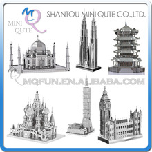 Piece Fun world architecture building Metal Puzzle Deluxe Taj Mahal Petronas Towers ben Saint Basil's Cathedral educational toy