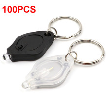 100pcs LED Flashlight Keychain Finger Light Torch Lamp Mini White Light 22000Mcd Flashlight With Keychain linterna llavero