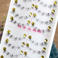 10 Pairs of Natural Handmade Under Lashes False Eyelashes Lower Bottom Different Cross Eye Lashes Makeup Tools