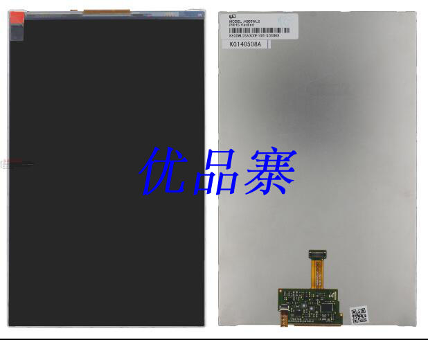 free shipping original new T311 T310 Colorful G808 i8C S080B02V16-HF K800WL2 LCD screen<br>