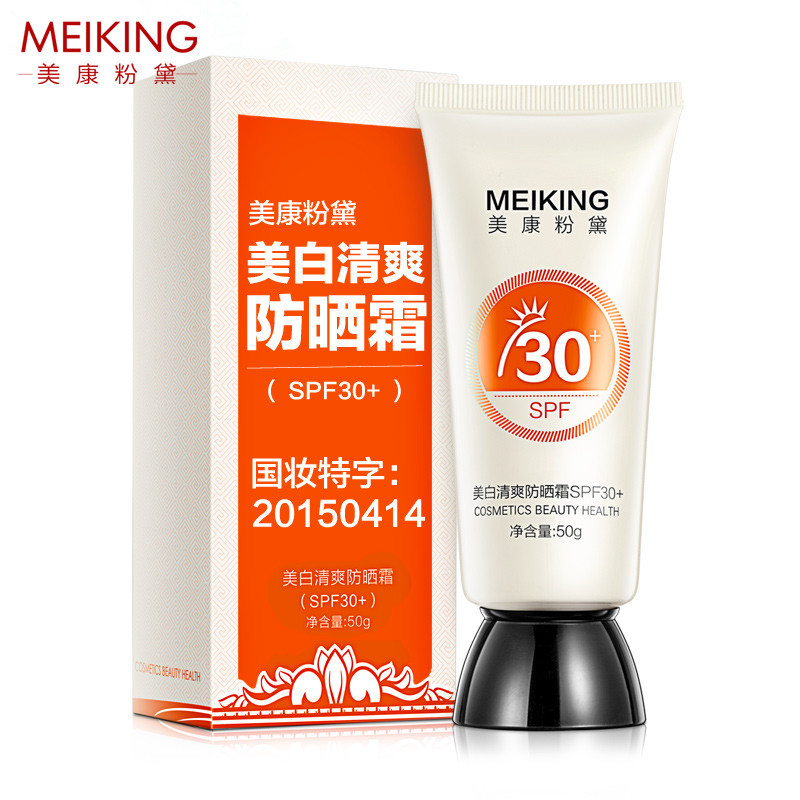MEKING Natural Facial and Body Sunscreen SPF 30 sun cream protection Mineral Based Sunblock Best Natural Lotion whitening cream<br>