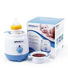 Buy Original Enssu Brand Baby Thermostat Milk Multifunctional Single Bottle Warm Safe & Easy Milk Bottle Warmer Free for $23.76 in AliExpress store
