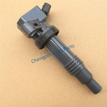 Auto Parts IGNITION COIL ASSY OEM# 90919-02236 9091902236 For TOYOTA ALTEZZA, ALTEZZA GITA