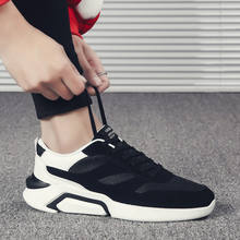 2018 spring and summer new men s casual shoes Korean version of the trend  of British wild outside increased old men s shoes 2424de704d8a