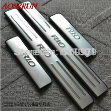 for KIA RIO k2 2010 2011 2012 2013 2014 2015 2016 sedan hatchback stainless steel scuff plate door sill car accessories 4pcs/set(China)