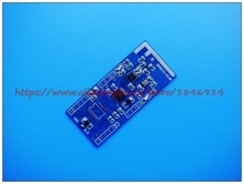 RFID CC2500 active tag module MSP430F2011 user can program the custom function