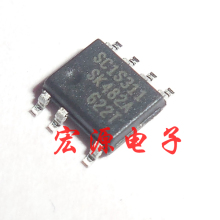 2PCS/LOT New chip The original manufacturer SC1S311 IC SOP7