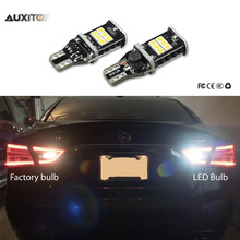 2x Car LED Backup Reverse Light T15 W16W For Nissan Altima Frontier GT R 370Z Armada Murano NV1500 NV2500 Quest Pathfinder(China)