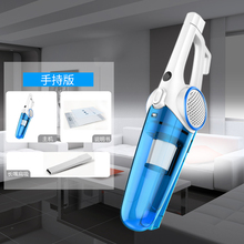 Household vacuum cleaners Strong Handheld High Power vacuum cleaner