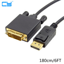 Displayport to DVI 24+1 Converter Cable 1080P HD DP Male to DVI Male Adpater Cable 1.8M for PC Laptop Projector