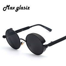 Maxglasiz Brand new 2016 Mirror Lens Round Glasses Goggles Steampunk Sunglasses Vintage Retro For men and women Hisper Eyewear(China)