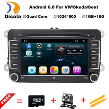 1024*600 Android 6.0 Car Radio DVD Player For VW Passat POLO GOLF Skoda Seat Leon Quad Core with GPS Navigator Support DAB DTV