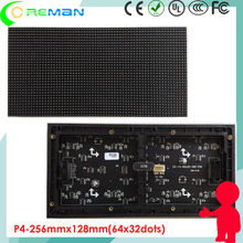 Indoor RGB led display screen module p4 / 256mmx128mm 64x32 dots led sign module p4 smd2121
