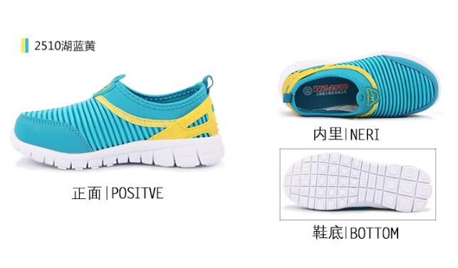 free shipping 2017 childrens shoes multi-color Net shoes  boy and girl sports shoes  breathable ga34 shoes<br>