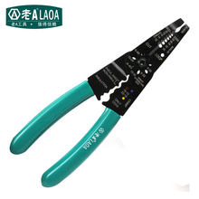 "LAOA 8"" Wire Stripping Pliers Practical Brand Multi-function Wire Crimping Tool high-carbon Steel Electric Tool"