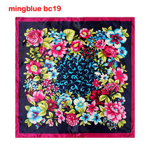 Hot sale new fashion woman Scarf square scarves Printed Women Wraps shawls spring flower scarfs 60cm BBC19
