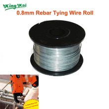 Original Steel Rebar Tying Wire Roll For Rebar Tying Machine Tool Set For Building Project(China)