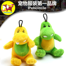 Dragon Plush Dog Toys Pet Dog Training Supplies Soft Squeak Toys Pet Playing Products 2 Color 14cm(China)