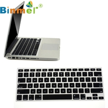ecosin2 Hot Selling Fashion Design Silicone Keyboard Skin Cover For Apple Macbook Pro Air Mac Retina 13 Inch JUL 1217mar23