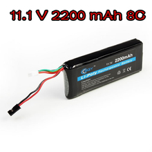 Lipo battery 11.1 V 2200 mAh 8C  New High Performance of Lithium Lipo battery JR Futaba BEC BQY Transmitter Batteries for RC Toy