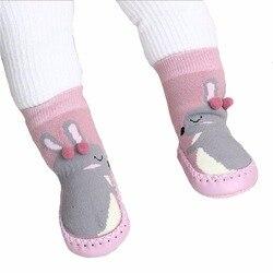 Зимние носки с резиновой подошвой, для малышей