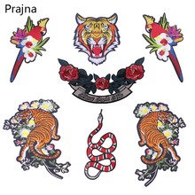 Prajna Large Tiger Patch Snake Patch Appluque Bird Flower Patches Iron On Sew On Stickers Accessories Patchwork New Year Gifts(China)