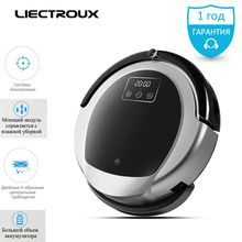 (Free All)LIECTROUX Robotic Vacuum Cleaner B6009, 2D Map & Gyroscope Navigation,home with Memory,Virtual Blocker,UV Lamp,Wet Mop