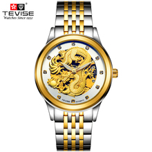 TEVISE Men Luxury Gold Dragon Automatic Mechanical Watches Vintage Skeleton Self Wind Man Wristwatches Masculino TVS09