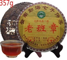 [menhai,linsong] brand,China pu erh fermented tea puerh pu er tea 357g Slimming beauty organic health Black tea ,puer tea