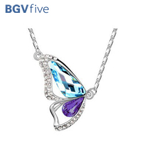 Butterfly Wing Pendant Crystal Necklace Jewel Alloy Necklace Blue For Women(China)