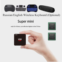 Original SCISHION V88 Mars II TV Box Quad-core Cortex-A7 Android 6.0 2GB 8GB Wifi Smart Set Top TV Support RJ45 HDMI H.264 H.265(China)