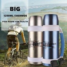 1200ML Big my Design thermos bottle stainless steel vacuum flask travel kettle Car insulation pot blue silver coffee mug termos