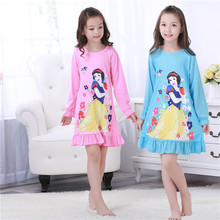 Spring and autumn girls nightgowns children long sleeved loose Home Furnishing clothing flounce Princess Baby nightdress