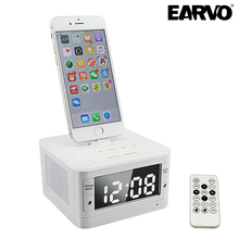 T7 8 Pin Portable Audio Music Wireless Bluetooth Speaker Fm Radio Alarm Clock Charger Dock Station for iPhone 6 6s 7 Plus SE 5S
