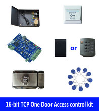 RFID card door access control kit,TCP one door access control+power+Intelligent mute Lock +ID reader+button+10 tag,sn:kit-B09
