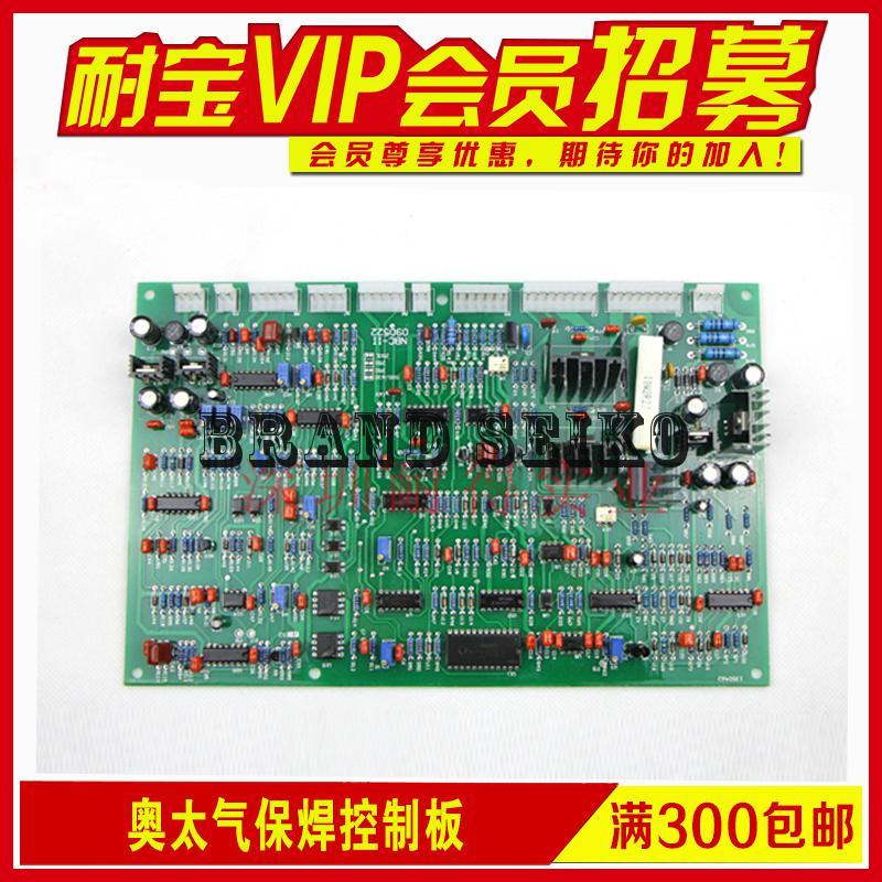 Nbc500 Main Control Board For Gas Shielded Welding Control Board Of Electric Welding Machine<br><br>Aliexpress
