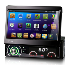 "7"" Quad Core Android 4.4.4 OS Single Din Car DVD 1 Din Car Radio One Din Car Multimedia System with 1024*600 Resolution"
